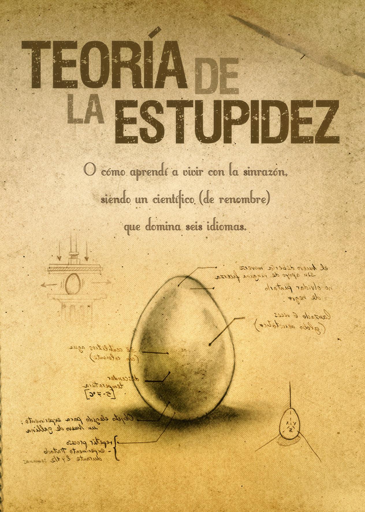 Carátula Teoría de la estupidez